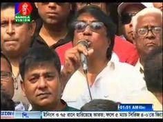 Bangla Vision Bangla News Today 22 December 2016 Bangladesh News Live