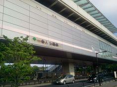 舎人公園駅 (Toneri-kōen Sta.)