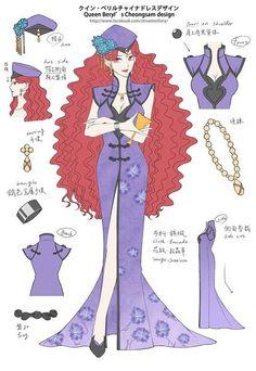 Photo Sailor Moon Villains, Sailor Moon Art, Sailor Moon Kristall, Mermaid Melody, First Animation, Chibi, Moon Pictures, Japanese Characters, Old Anime