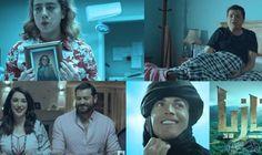 """النجوم يرفعون شعار """"الملايين تحكم"""" في إعلانات رمضان: دائما ما يصاحب الشهر الرمضاني زخم كبير على مائدة التليفزيون، ليس فقط على مستوي الأعمال…"""