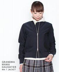 GRANDMA MAMA DAUGHTER [グランマ・ママ・ドーター] MA-1 ジャケット ブルゾン