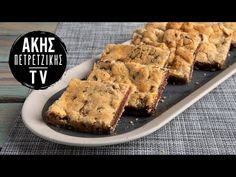 Chocolate Chip Cookie Cake Επ. 55 | Kitchen Lab TV | Άκης Πετρετζίκης - YouTube Sweets Recipes, Desserts, Chocolate Chip Cookie Cake, Crispy Cookies, Cookie Pie, Greek Recipes, Quick Easy Meals, Sweet Treats, Good Food