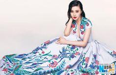 Fan Bingbing poses for fashion magazine