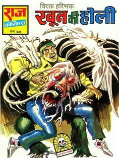 Comics Pdf, Download Comics, Indian Comics, Childhood, Comic Books, Infancy, Drawing Cartoons, Comic Book, Comics