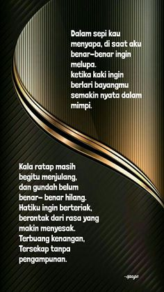 Cinta Quotes, My Diary, Quotes Indonesia, Alhamdulillah, Doa, Me Quotes, Islam, Poems, Brother