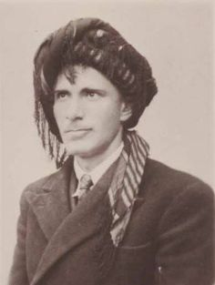 """Yûnis Mele Re'ûf (1908-1948) known as Dildar, was a Kurdish Ooet and political Activist. He is the Author of the Poem """"Ey Reqîb."""" He wrote this Poem in 1938 when he was in prison and died very young due to Heart Problems in 1948."""