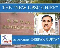 Old Custom Broken in UPSC…!!! A non-commission member chosen as new UPSC Chairman…!!! http://bit.ly/1vIoQHh