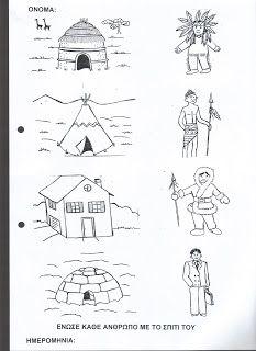 64 Nejlepsich Obrazku Z Nastenky Zeme Ms Coloring Pages