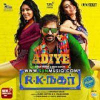 Rk Nagar 2018 Tamil Movie Mp3 Songs Download Isaimini Kuttyweb Mp3 Song Download Mp3 Song Songs