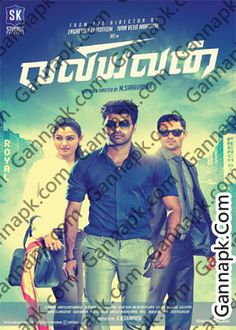 Valiyavan (2015), Valiyavan (2015) SOngs Download, Valiyavan (2015) Mp3 Audio Music Download, Free Download Valiyavan (2015) Full Movie Mp3 Songs, Latest Malayalam Movie Mp3 SOngs, 2015 Malayalam Movie Songs Download, tamil malayalam mp3 songs 2015 full mp3 songs valiyavan free download songs full mp3 valiyavan tamil 2015 pk download free tamil songs 2015 hindi pk download download mp3 songs full hindi tamil songs song songs pk download 2015 free mp3 hindi songs tamil mp3 song download mp3…