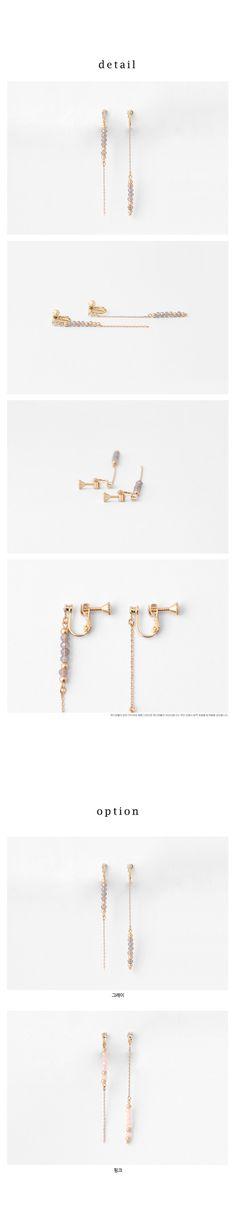 쥬디앤폴♡ 뉴욕 런던 베를린의 감성 브랜드