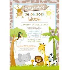 Προσκλητήριο βάπτισης με ζωάκια της ζούγκλας Baby Party, Christening, Business Cards, Bloom, Baby Shower, Invitations, Kids, Crafts, Wonderland