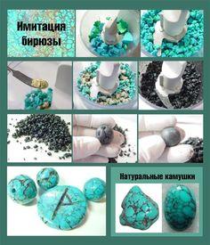 Имитация натуральных камней. — Книги и мастер-классы по лепке из полимерной глины