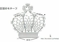 왕관, 티아라 손뜨개 도안 : 네이버 블로그