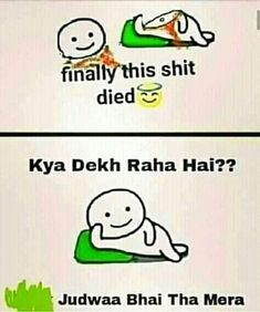 😂😂😂😂 Comedy Quotes, Jokes Quotes, Cute Quotes, Hindi Quotes, Memes, Funny Memea, Some Funny Jokes, Funny Minion, Funny Humor