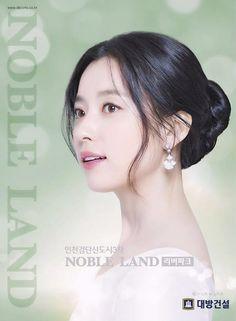 Han Hyo Joo, Lee Jong Suk, Korea Fashion, Beautiful Asian Girls, Korean Beauty, Asian Woman, Korea Style, Celebs, Kpop
