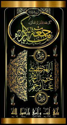 Hajj Mubarak, Juma Mubarak, Arabic Quotes, Islamic Quotes, Jumma Mubarak Images, Quran Arabic, Prayer For The Day, Allah Wallpaper, Beautiful Arabic Words
