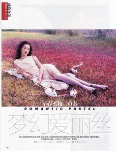 Romantic Pastel (Vogue China)