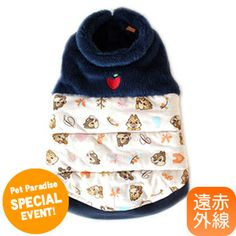 Special Super Warm Chip n' Dale Coat for Dogs/Cats.