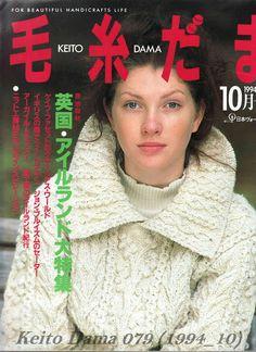 Keito Dama 079 1994-10 - Tatiana Laima - Picasa Web Albums
