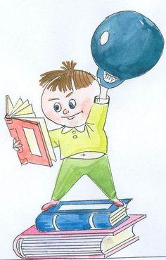 """Система работы по выработке сознательного отношения к чтению и повышению качества обучения. Читательский дневник для учащихся 1-го класса: """"Что и как читать?"""""""