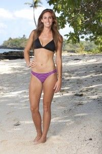 http://www.realitynation.com/survivor/meet-the-one-world-cast/
