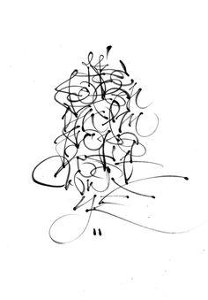 brush on paper  Greg Papagrigoriou 2013