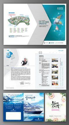 오랜만에 올립니다^^ > 디자인 갤러리 | KMUG Page Layout Design, Ppt Design, Booklet Design, Book Layout, Catalogue Layout, Picture Albums, Catalog Design, Print Layout, Creative Posters