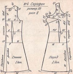 Classical pattern of a dress 52 sizes Sewing Basics, Sewing Hacks, Sewing Crafts, Sewing Projects, Burda Patterns, Sewing Patterns, Vintage Patterns, Vintage Sewing, Denim Handbags