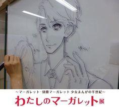 Hirunaka no Ryuusei / Yamamori Mika sketch / Shishio Sensei