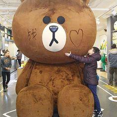 / 안녕하세요🇰🇷 #20160125#korea#day1#seoul#sinsadong#garosugil#linemerchandise