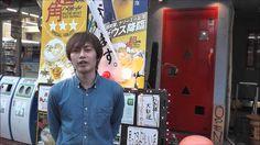 #sonodabal #Pinterest #sbal35  35 居酒屋 BANZAI  http://sonodabal.jimdo.com/menu/35/