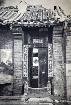 § Wan Fung Art Gallery