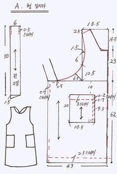 no sew cross back apron Sewing Aprons, Sewing Clothes, Diy Clothes, Japanese Apron, Japanese Sewing, Sewing Hacks, Sewing Tutorials, Clothing Patterns, Sewing Patterns
