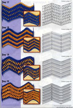 Crochet ripple samples  #06 ♥LCS♥ with diagram