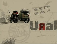Урал Gear-up 2WD