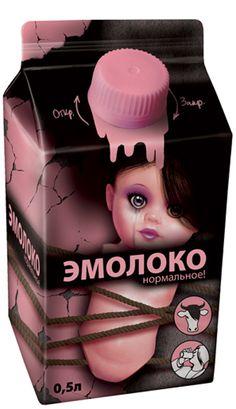 Ramm ND é um designer e ilustrador russo, que ganhou notoriedade por sua criatividade na arte de rótulos de latas e demais embalagens. OK, Mitko this #packaging is for you PD