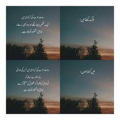 Love Poetry Images, Love Romantic Poetry, Poetry Quotes In Urdu, Quran Quotes Love, Best Urdu Poetry Images, Love Poetry Urdu, Urdu Quotes, Sufi Quotes, Arabic Quotes