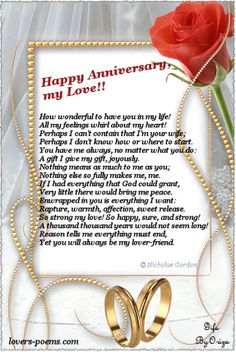 Anniversary Poems For Husband | Happy Anniversary, my Love! | oriza.net Portal - Art & Romance