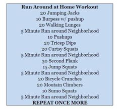 Run Around at Home Workout...Perfect for a quick total workout