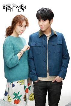 Yoon Eun Hye and Jung Yong Hwa Marry Him If You Dare