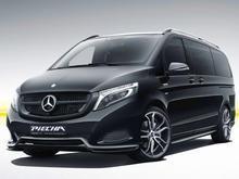 Mercedes V Class Vito Front Spoiler Lip Mercedes Benz Viano, Skirt Set, Lips