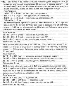 uchebnik-po-vseobshey-istorii-9-klass-aleksashkina-chitat-onlayn