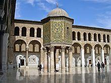 Damasco -Qubbat al-Khazna en la mezquita de los Omeyas.