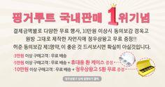 [자연지애] 깐 핑거루트 출시!!! 핑거루트 티백(30ea) : 자연지애