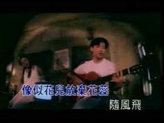 花的语 - 阿牛 ( 陳慶祥) - YouTube