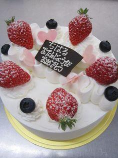 Happy Birthday to ちはる さん♪ 7さい おめでとうございます。(3月16日にご注文いただきました)