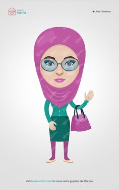 This young Arab female with glasses is a part of our Vector Creation Kit: Arabs (men and women) - Traditional and Modern Looks. #graphicmama