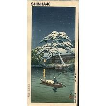 川瀬巴水: Snow at Funabori - Japanese Art Open Database