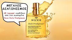 Κερδίστε το best seller και αγαπημένο ξηρό λάδι Huile Prodigieuse της Nuxe που θα απογειώσει τις αισθήσεις σας. | pharmnet Perfume Bottles, Face, Beauty, Perfume Bottle, Cosmetology, Faces, Facial